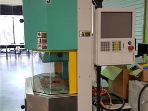 25 Ton Arburg Vertical Injection Molding Machine, Model 275V 250-70, New in 2010