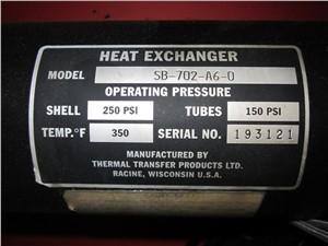"""5.25"""" x 22.64"""" Heat Exchanger"""
